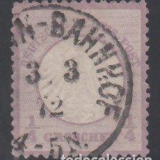 Sellos: ALEMANIA IMPERIO, 1872 YVERT Nº 1 . Lote 177528008