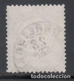 Sellos: ALEMANIA IMPERIO, 1872 YVERT Nº 7 - Foto 2 - 177528517