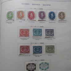 Sellos: SERIE COMPLETA -ALEMANIA- BAYERN-BAVARIA- 1920 - SIN SOBRECARGA USADOS.. Lote 177662875