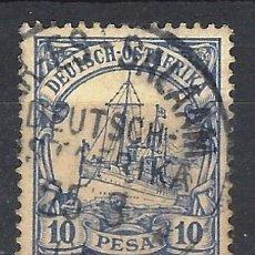 Sellos: ÁFRICA ORIENTAL ALEMANA 1901 - EL ACORAZADO DEL KAISER HOHENZOLLERN - SELLO USADO. Lote 178024883