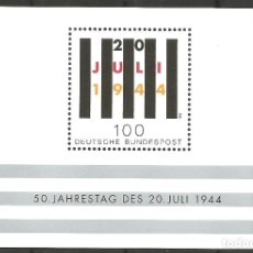 Sellos: ALEMANIA - 1944 - BLOQUE DE SELLOS - 50º ANIVERSARIO DEL 20 DE JULIO DE 1944 - NUEVO. Lote 178349295