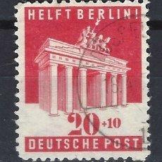 Sellos: ALEMANIA 1948 - ZONA BRITÁNICA-AMERICANA - AYUDA A BERLÍN - SELLO USADO. Lote 178820486