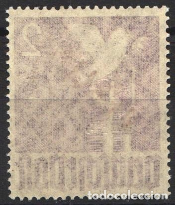 Sellos: BERLIN 1948 YVERT Nº 18 /**/, Sobrecarga Roja, SIN FIJASELLOS, - Foto 2 - 178842023