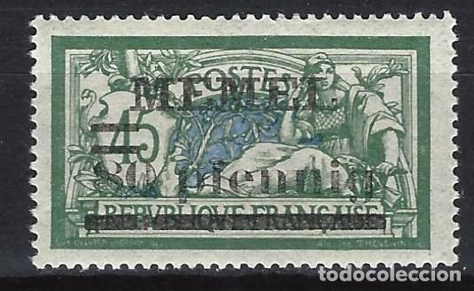 MEMEL 1920 - SELLO DE FRANCIA, TIPO MERSON, SOBREIMPRESO Y SOBRECARGADO - SELLO NUEVO C/F* (Sellos - Extranjero - Europa - Alemania)