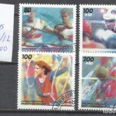 Sellos: 8365II-SERIE COMPLETA ALEMANIA DEPORTES USADOS 1995 Nº1609/12.YVERT 11,00€. Lote 179009641