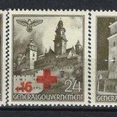 Sellos: GOBIERNO GENERAL 1940 EN POLONIA - CRUZ ROJA, EDIFICIOS SOBRECARGADOS S.COMPLETA - SELLOS NUEVOS **. Lote 179090620