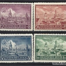 Sellos: GOBIERNO GENERAL 1942 DEUTSCHES REICH - VI CENT. DE LA FUNDACIÓN DE LUBLIN, S.COMPLETA - SIN GOMA . Lote 179091340