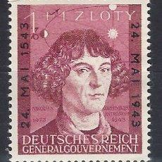 Sellos: GOBIERNO GENERAL 1942 DEUTSCHES REICH - IV CENT. MUERTE DE COPERNICO - SELLO NUEVO C/F*. Lote 179091688