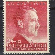 Sellos: GOBIERNO GENERAL 1943 DEUTSCHES REICH - A. HITLER - SELLO USADO. Lote 179092675