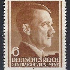 Sellos: GOBIERNO GENERAL 1941 DEUTSCHES REICH - A. HITLER - SELLO SIN GOMA. Lote 179092815