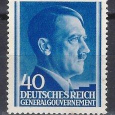 Sellos: GOBIERNO GENERAL 1941 DEUTSCHES REICH - A. HITLER - SELLO SIN GOMA. Lote 179093163