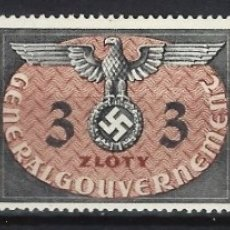 Sellos: GOBIERNO GENERAL 1940 EN POLONIA - SELLOS OFICIALES, S.COMPLETA - SELLOS NUEVOS **. Lote 179094086