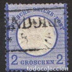 Sellos: ALEMANIA IMPERIO, 1872 YVERT Nº 17. Lote 179110707