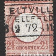 Sellos: ALEMANIA IMPERIO, 1872 YVERT Nº 18. Lote 179111242