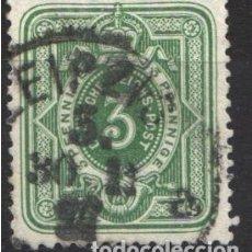 Sellos: ALEMANIA IMPERIO, 1875-77 YVERT Nº 30. Lote 179112938