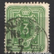 Sellos: ALEMANIA IMPERIO, 1875-77 YVERT Nº 30. Lote 179113005