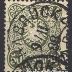 Sellos: ALEMANIA IMPERIO, 1875-77 YVERT Nº 35 . Lote 179113363