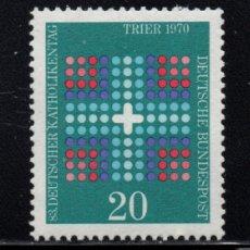 Sellos: ALEMANIA 495** - AÑO 1970 - 83º JORNADA DE LOS CATÓLICOS ALEMANES. Lote 180111177