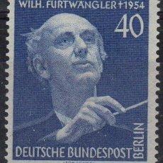 Sellos: BERLIN 1955 IVERT 113 * FESTIVAL DE MÚSICA Y ANIVERSARIO DE LA MUERTE DE WILHELM FURTWANGLER. Lote 180115210