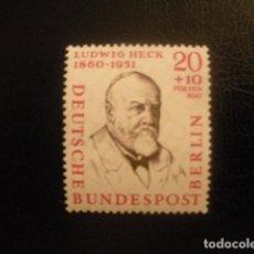 Sellos: BERLIN 1957 IVERT 153 *** POR EL JARDIN ZOOLOGICO - PERSONAJES - LUDWIG HECK. Lote 180115660