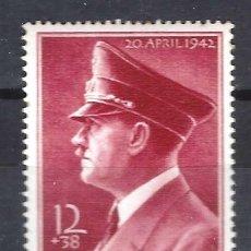 Francobolli: ALEMANIA 1942 - 53º ANIVERSARIO DE A.HITLER - SELLO NUEVO **. Lote 180337157