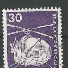 Sellos: ALEMANIA - FEDERAL - PAREJA TÉCNICA - HELICÓPTERO - 1975-76 - DOS JUNTOS - USADOS. Lote 181399547