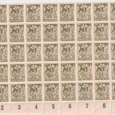 Sellos: PLIEGO INCOMPLETO (50 SELLOS): ALEMANIA 1945, OCUPACIÓN, ZONA RUSA - STADT BERLIN (VERDE OLIVA). Lote 181422581
