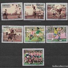 Sellos: PARAGUAY DEPORTES FUTBOL USADOS - 7/35. Lote 182678932