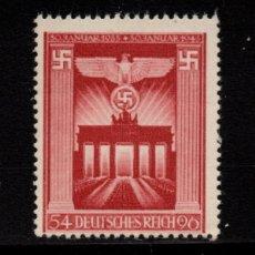 Francobolli: ALEMANIA IMPERIO 761** - AÑO 1943 - 10º ANIV. DE LA TOMA DEL PODER DEL PARTIDO NACIONAL SOCIALISTA. Lote 183002648