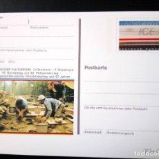 Sellos: ALEMANIA 1991, ENTERO POSTAL PSO-24, EUROPAISCHER KULTURPARK. Lote 183057731