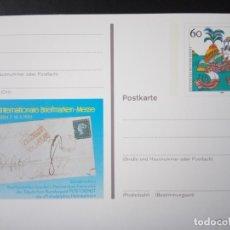 Sellos: ALEMANIA 1992, ENTERO POSTAL PSO-27,9 FERIA INTERNACIONAL DEL SELLO EN ESSEN. Lote 183058225