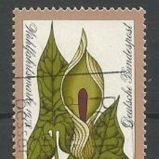 Sellos: ALEMANIA - FEDERAL - 2 PAREJAS PLANTAS - ARONSTAB - SUPERPUESTOS - USADOS. Lote 183808942
