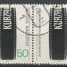 Sellos: ALEMANIA - FEDERAL - PAREJA - 25 ANIV. FESTIVAL DE CORTOS DE ALEMANIA OESTE 1979 - USADOS. Lote 183809865