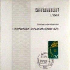 Sellos: 8 HOJAS PRIMER DIA AÑO 1976 MATASELLADAS Y CON SELLO ALEMANIA ESTE DDR. Lote 184253778