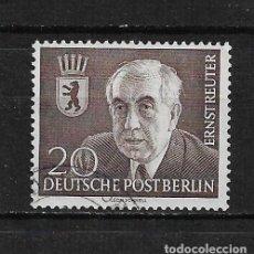 Francobolli: ALEMANIA BERLIN 1954 MICHEL 115 - 9/20. Lote 184467480