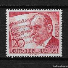 Francobolli: ALEMANIA BERLIN 1956 SERIE COMPLETA ** - 17/15. Lote 185766333