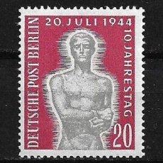 Francobolli: ALEMANIA BERLIN 1954 MICHEL 119 SERIE COMPLETA ** - 17/14. Lote 211420422