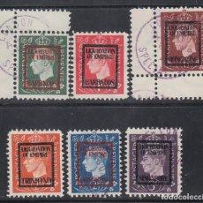 Sellos: SELLOS DE PROPAGANDA ALEMANA PARA GRAN BRETAÑA, 1943-1945 MICHEL Nº 9 / 14 TIPO IV. Lote 186169312