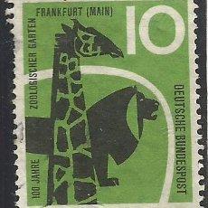Sellos: ALEMANIA - FEDERAL - FRG - 1958 - ZOO DE FRANKFURTO A MAIN - MICHEL 289 - USADO. Lote 189592703