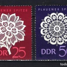 Timbres: 1966 ALEMANIA ORIENTAL DDR MICHEL 1187/1188 YVERT 878/879 MNH** FLORES SERIE INCOMPLETA. Lote 191261292