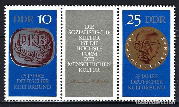 1970 ALEMANIA ORIENTAL DDR MICHEL 1592/1593 YVERT 1270/1271 MNH** ASOCIACIÓN CULTURAL DKB - SELLOS U (Sellos - Extranjero - Europa - Alemania)