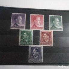 Sellos: OCUPACIÓN ALEMANA DE POLONIA YBERT 112/14 Y 128/30 DEL AÑO 1943 Y 1944 EN NUEVO**. Lote 191601603