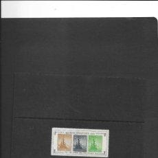 Sellos: ALEMANIA ORIENTAL THURINGE HB1 NUEVA SIN FIJASELLOS CALIDAD DE LUJO. Lote 191972181