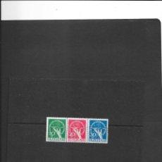 Sellos: BERLIN CENTRO DE LA HB1 SERIE 54/56 NUEVA SIN FIJASELLOS DE LUJO. Lote 191972877