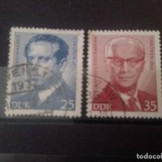 Selos: ALEMANIA, REPÚBLICA DEMOCRÁTICA, RDA, 1973, PERSONALIDADES, HARDT Y DIECKMANN. Lote 192133873