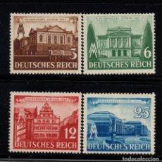 Francobolli: ALEMANIA IMPERIO 688/91* - AÑO 1941 - FERIA DE LEIPZIG. Lote 192566515