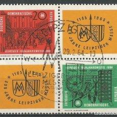 Sellos: ALEMANIA - ORIENTAL 1964 - FERIA DE PRIMAVERA DE LEIPZIG - BLOQUE DE 2 SELLO Y 2 VIÑETAS CON GOMA. Lote 193009657