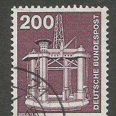 Sellos: ALEMANIA - FEDERAL - 2 MARCOS - SERIE DE TÉCNICA - 2 JUNTOS, ISLA DE PERFORACIÓN DE PETRÓLEO, USADOS. Lote 193070211
