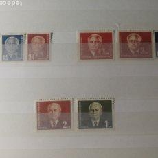 Sellos: DDR ~ RDA 1952/5 ~ MNH** ~ (CAT: 187 €). Lote 193215326