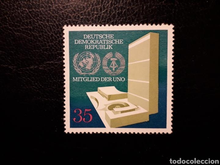 ALEMANIA ORIENTAL DDR. YVERT 1570 SERIE COMPLETA NUEVA ***. LA DDR EN LA ONU. (Sellos - Extranjero - Europa - Alemania)